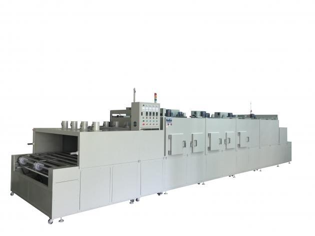 熱風輸送式乾燥機 1