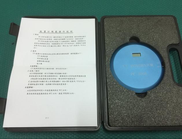 UV能量計/UV焦耳計/UV照度計 2
